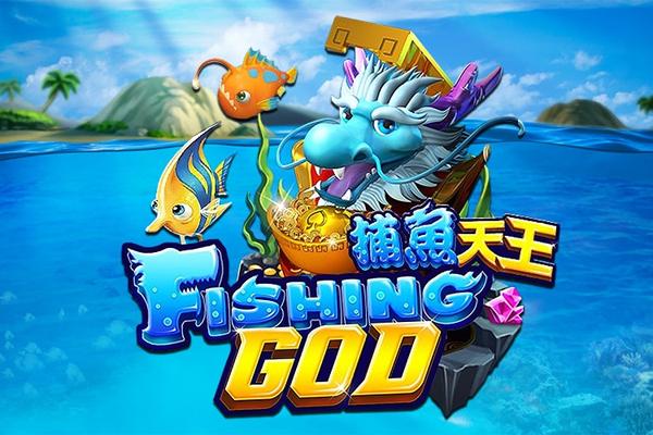 4 สูตรทำเงิน พร้อมเล่นเกมยิงปลาค่ายไหนดี - Fishing God