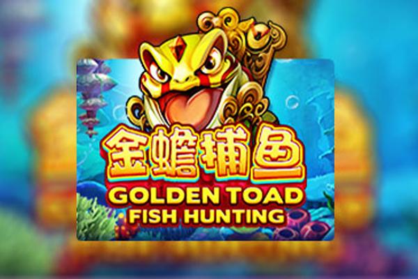 เล่นเกมยิงปลาค่ายไหนดี - GOLDEN TOAD FISH